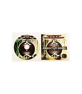 Proroctwo Gongu - Płyta z muzyką do niezmierzonej obfitości wszechświata