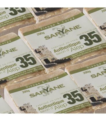 Traditional Aleppo soap 200g - 35 % Laurel OIl , 65 % Olive Oil , under transparent film - Saryane label - 2 x boxes - availabl